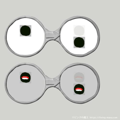 メガネ一覧1