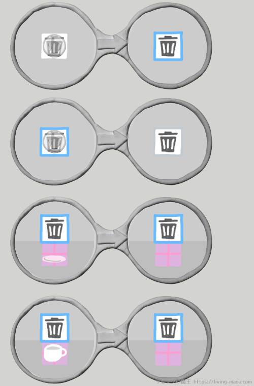 お茶会のメガネ(ごみ箱)