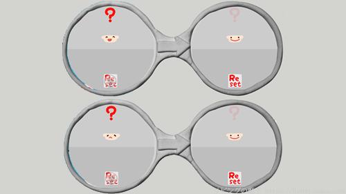 リセットボタンをおした時のメガネ