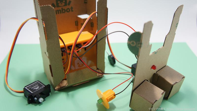 エムボットを組み立てる