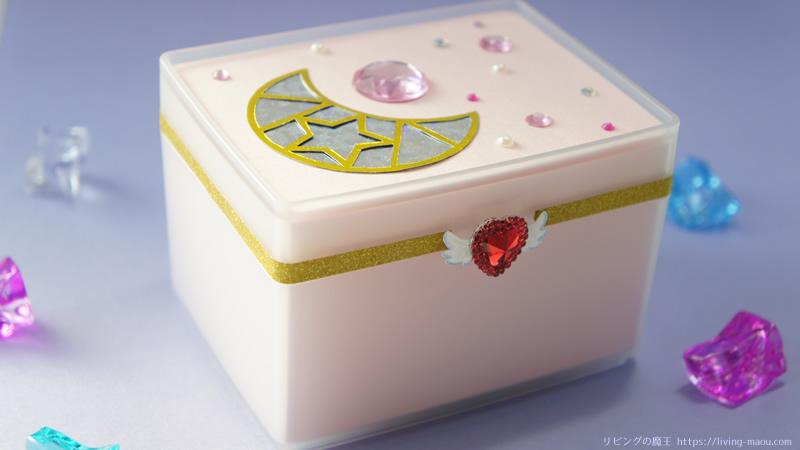 魔法の宝石箱