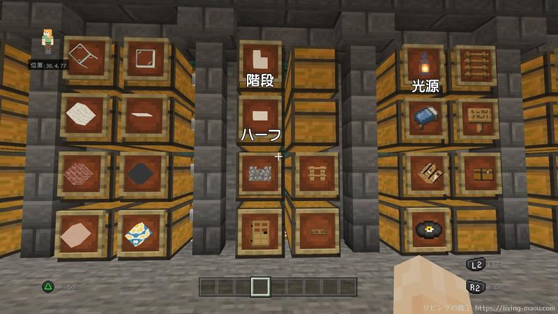 使い方でまとめた倉庫