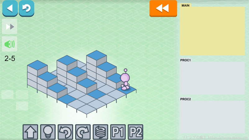 Lightbotゲーム画面